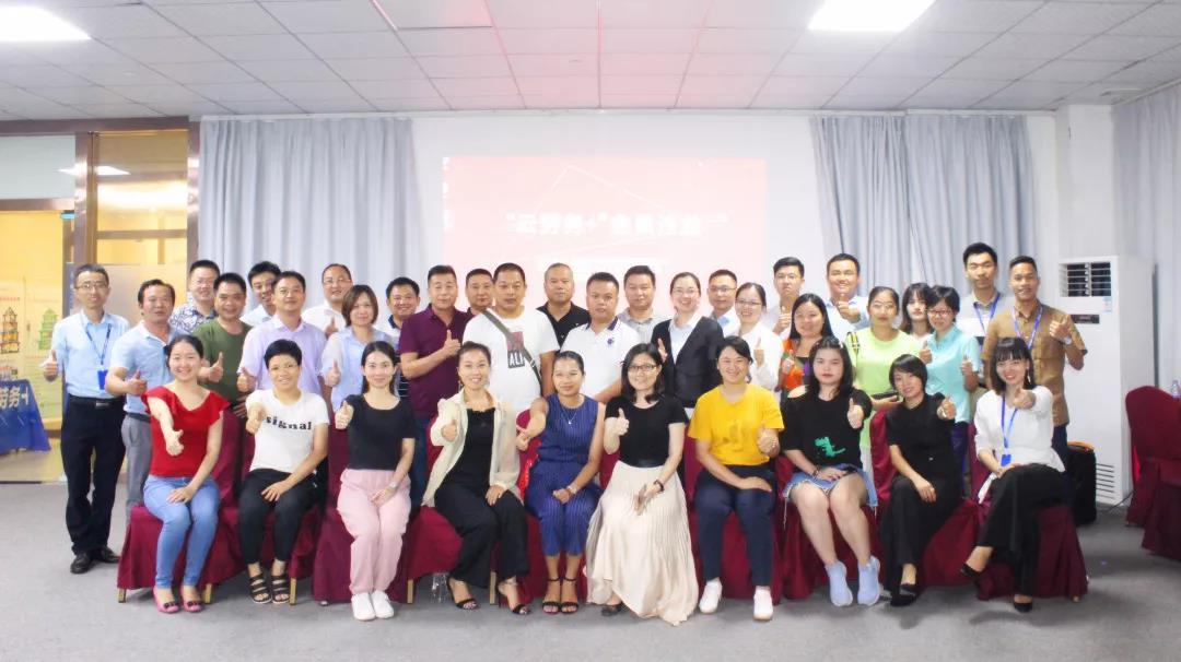 优才公司承办龙岗区劳务派遣行业协会会员沙龙活动