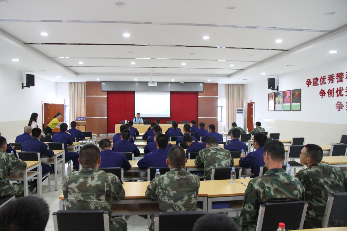 龙岗消防大队员工素质培训(心理健康与心理调适)