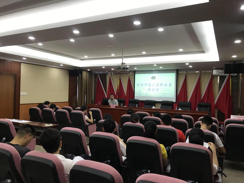 深圳市市场监督管理局大鹏监管局员工素质培训(摄影基础)