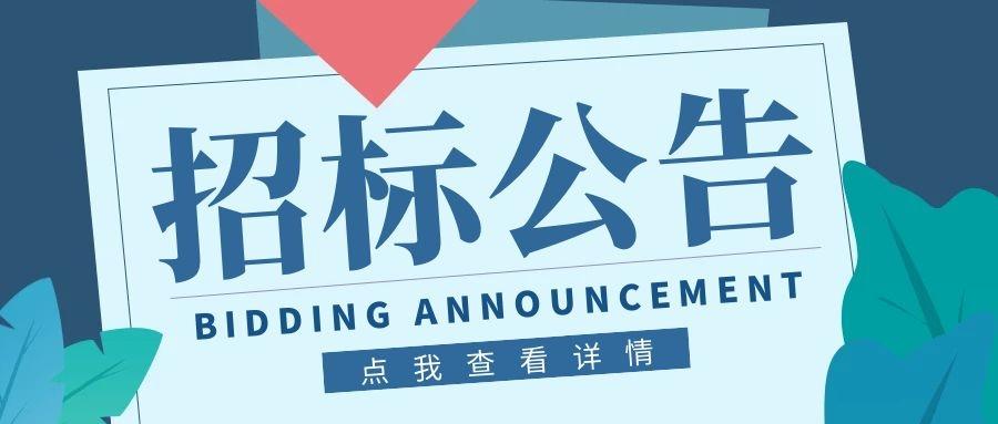 深圳市优才人力资源有限公司2021年度团体意外险招标公告
